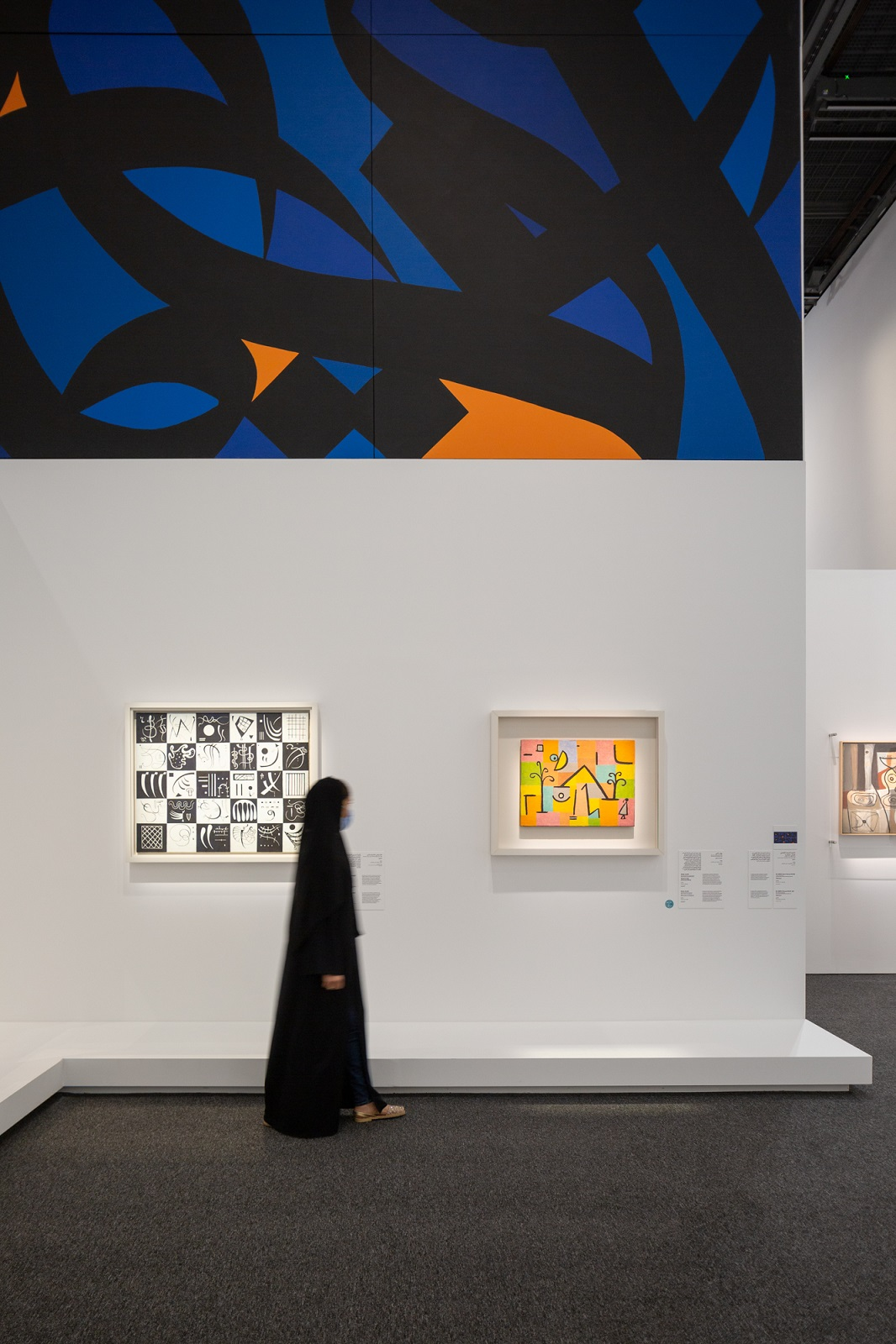 View of Abstraction and Calligraphy exhibition at Louvre Abu Dhabi, DCT, France Muséums