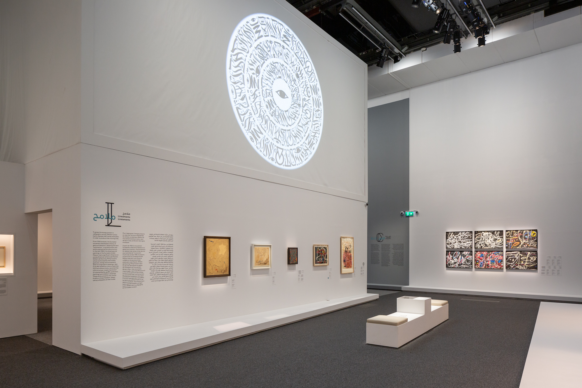 View of Abstraction and Calligraphy exhibition at Louvre Abu Dhabi, Virtual tour, 360°, France Muséums